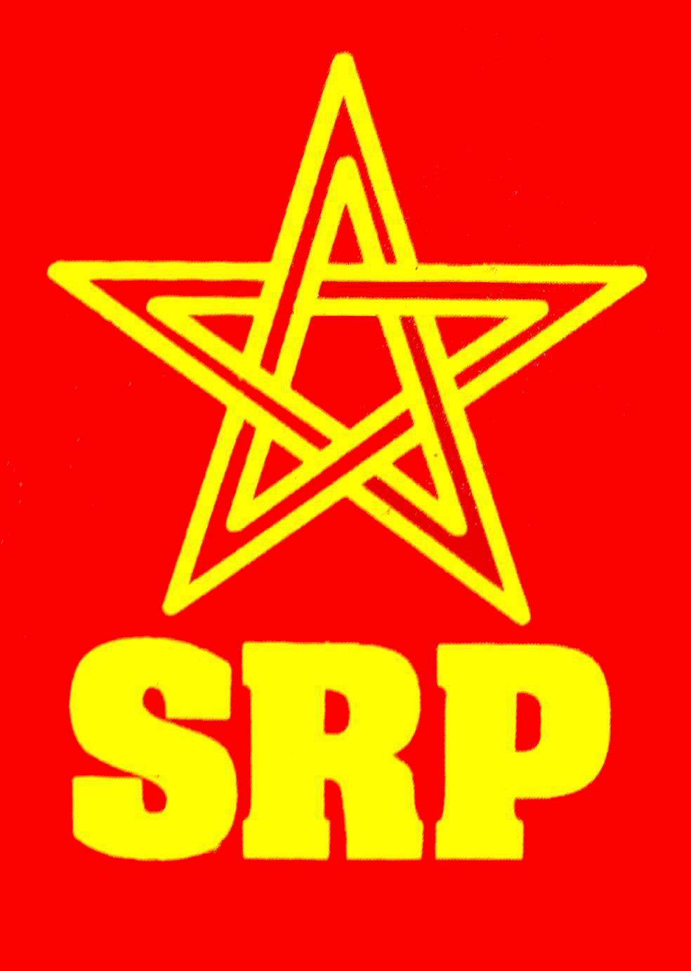 SRP amblem